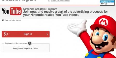 1501-29 Nintendo YouTube