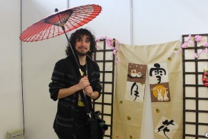 1502-16 Chibi Japan Weekend Madrid  Cosplay 28