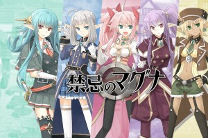 1502-18 Lord of Magna Maiden Heaven 3DS 002
