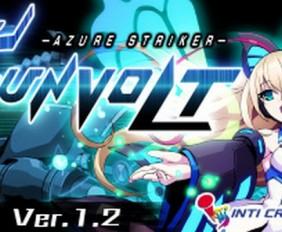 1503-03 Azure Striker Gunvolt 3DS 002