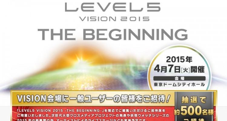 1503-13 Level-5 Vision 2015