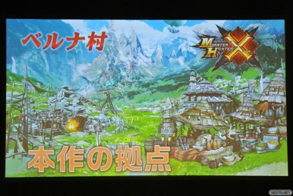 1506-01 Monster Hunter X 3DS 001