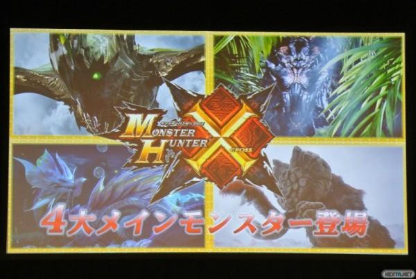 1506-01 Monster Hunter X 3DS 004