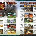 Monster Hunter X: monstruos, armas y escenarios inéditos gracias a nuevos scans
