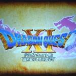 Dragon Quest XI obtiene esta semana el bronce en los 30 títulos más deseados de Famitsu
