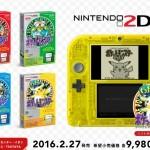 2DS por fin llega a Japón gracias a los clásicos Pokémon Rojo, Verde, Azul y Amarillo para la Consola Virtual