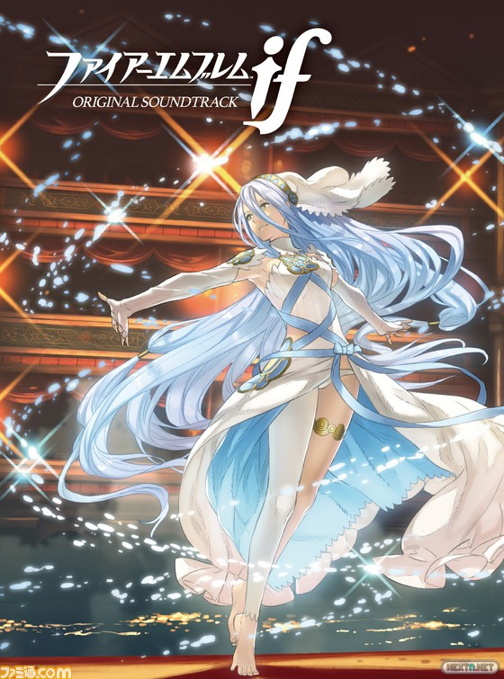 Fire Emblem Fates OST