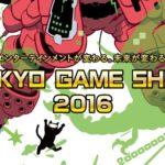 El Tokyo Game Show 2016 estrena cartel del evento. Fechas y detalles