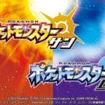 Rumor – Pokémon Sol y Luna: evoluciones de los Pokémon iniciales y nuevas formas Alola