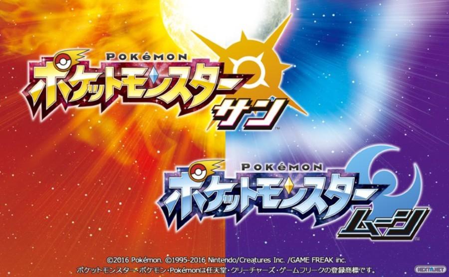 Pokémon Sol Luna japón