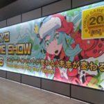Los lectores de Famitsu votan por las sensaciones más impactantes del Tokyo Game Show 2016