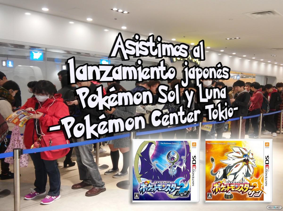 Pokémon Sol y Luna lanzamiento Japón