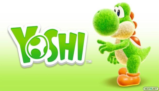 Yoshi Switch Logo