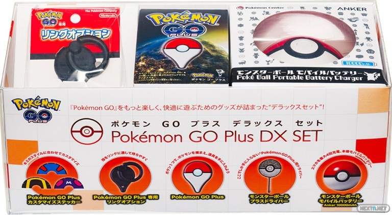 Pokémon GO Plus DX Set