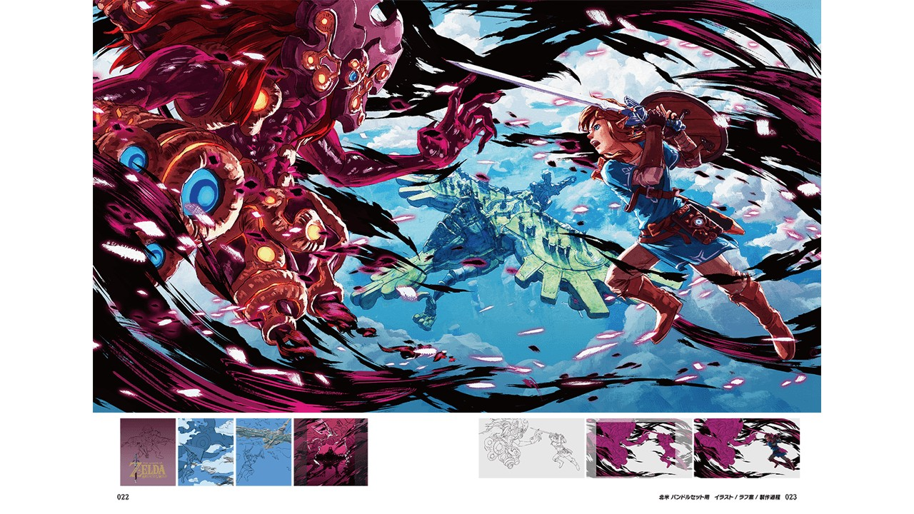 Libro Zelda Breath of the Wild Master Works