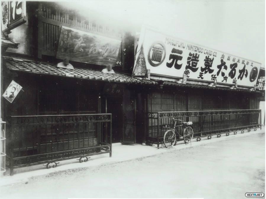 Primeras oficinas de Nintendo