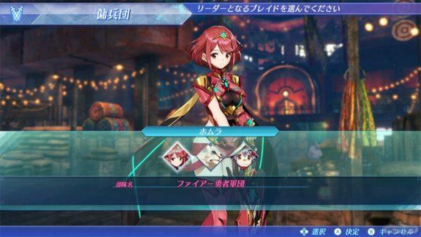 Xenoblade Chronicles 2 1.3 Nueva partida +