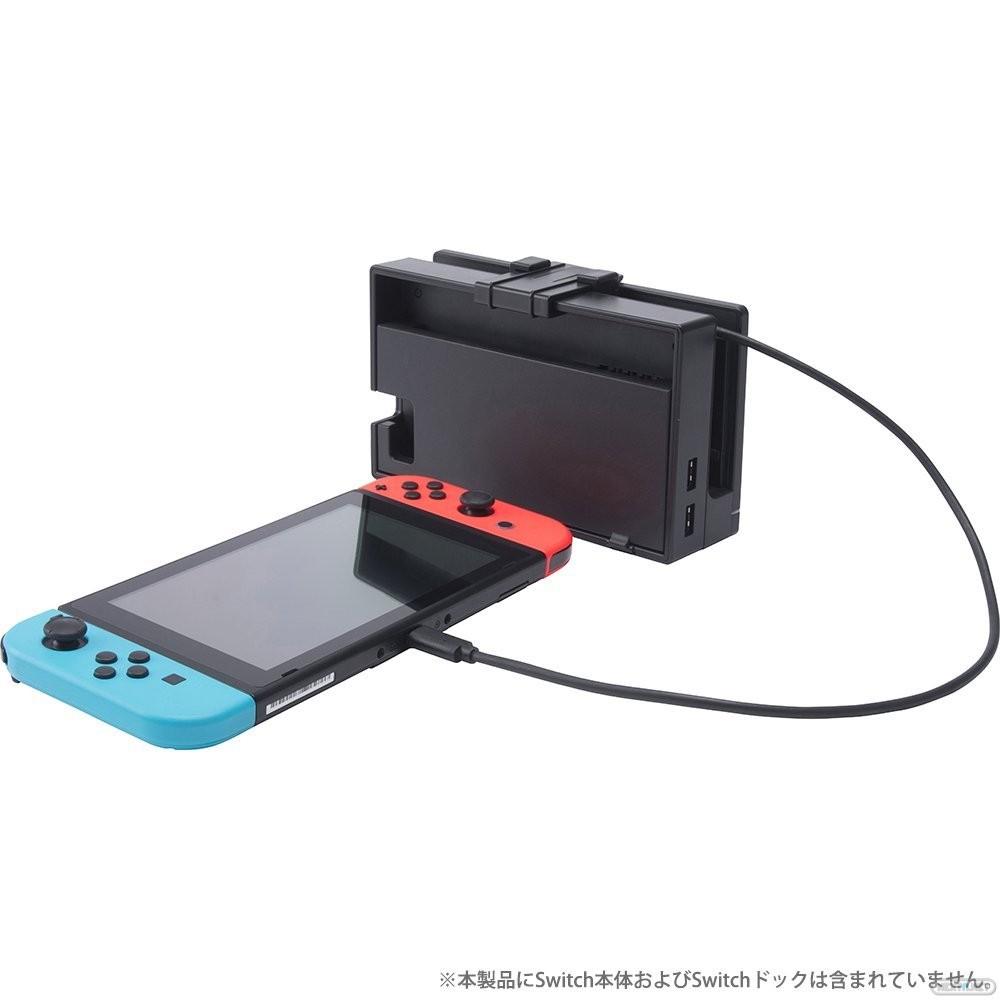 CyberGadget Dock Nintendo Switch