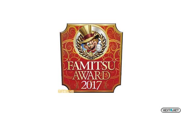 Famitsu Awards 2017