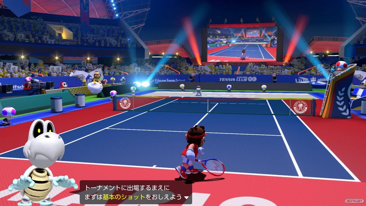 Mario Tennis Aces Huesitos