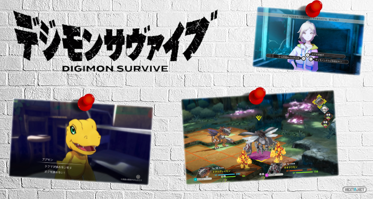 Digimon Survive Primer Tráiler Gameplay Nintendo Switch