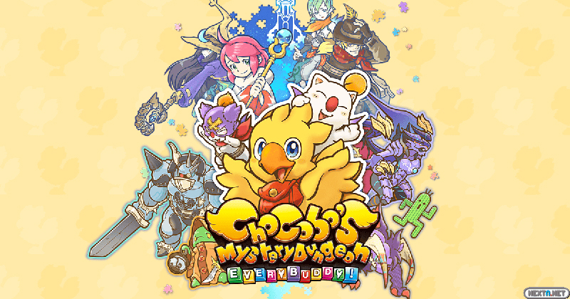 Chocobo's Mystery Dungeon Every Buddy Switch