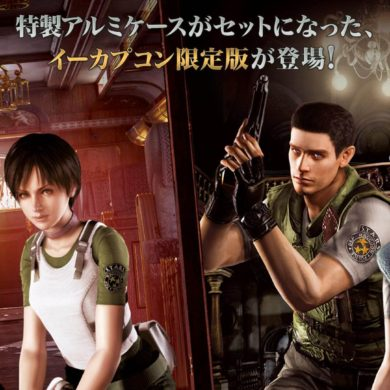 Aunque en otras regiones Resident Evil Remake y Resident Evil Zero se lanzaron en pack, aquí llegan por separado y en digital