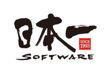 Nippon Ichi Software NIS logo