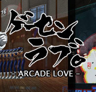 Arcade Love Plus Pengo Switch