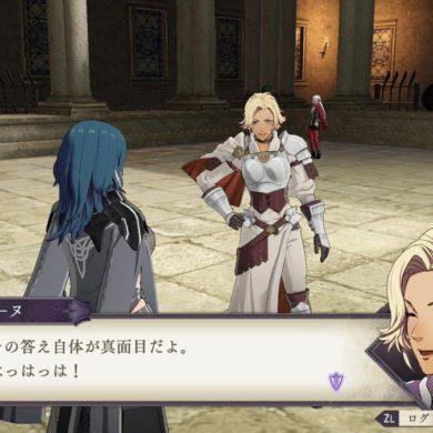 Fire Emblem Three Houses Personaje Catherine Raitei Nintendo Switch