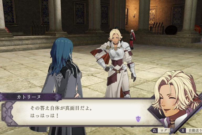Fire Emblem Three Houses Personaje Catherine Raitei Nintendo Switch