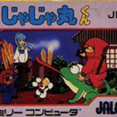Ninja Jajamaru-Kun Collection Switch