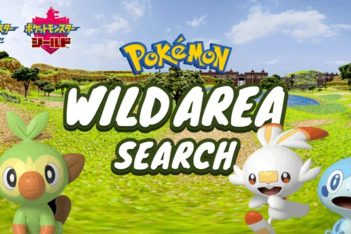 POKÉMON WILD AREA SEARCH