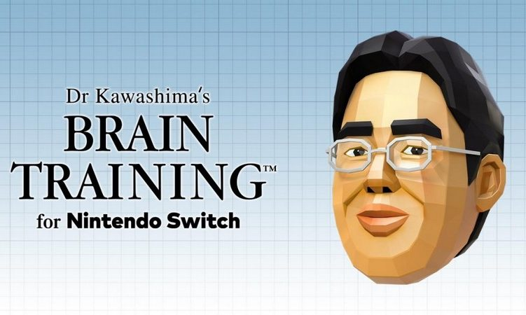 Brain Trainig Switch
