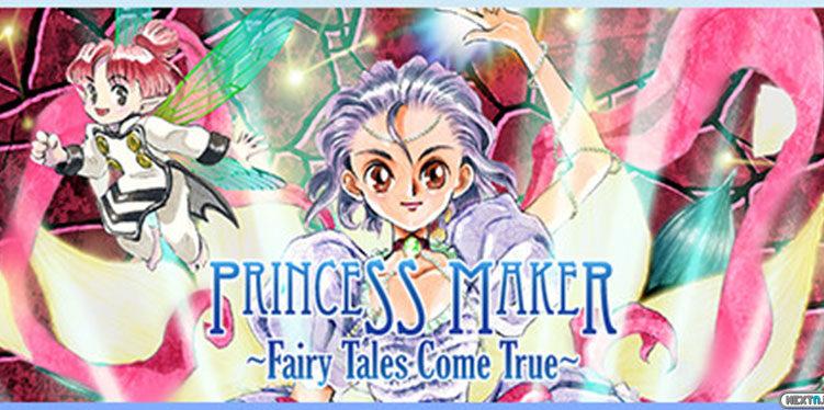Princess Maker Switch