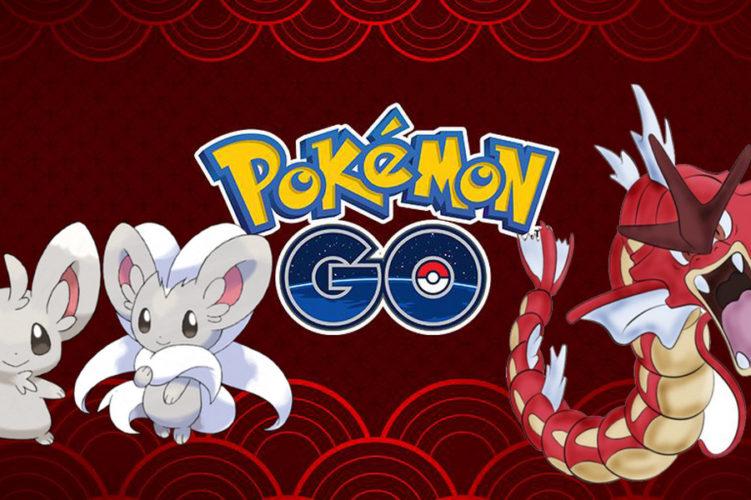 Pokémon GO Año Lunar Rata